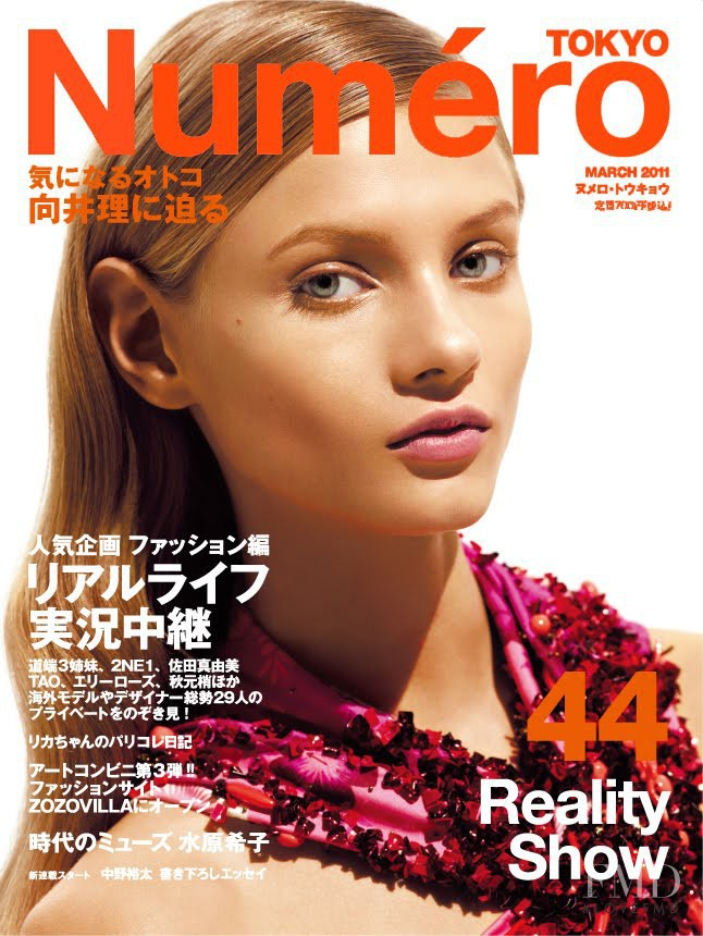 Anna Selezneva featured on the Numéro Tokyo cover from March 2011