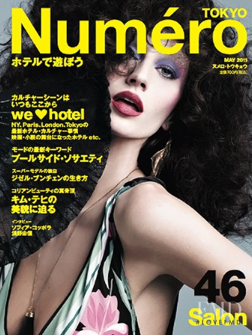 Gisele Bundchen featured on the Numéro Tokyo cover from May 2011