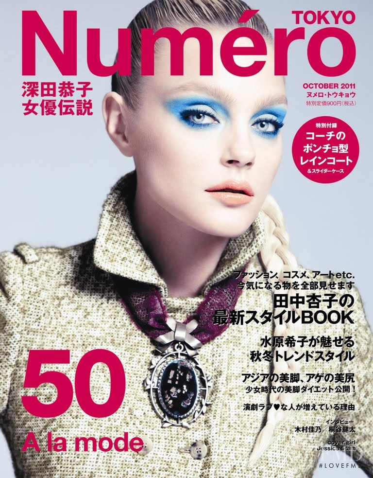 Jessica Stam featured on the Numéro Tokyo cover from October 2011