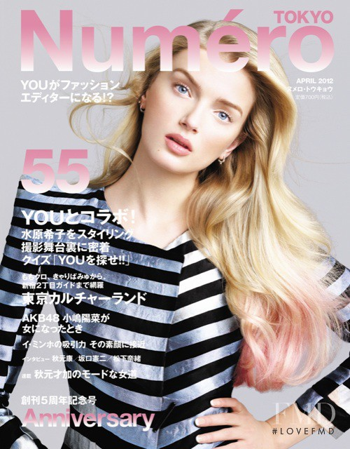 Lily Donaldson featured on the Numéro Tokyo cover from April 2012