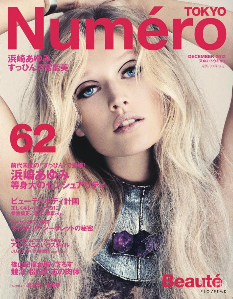 Toni Garrn featured on the Numéro Tokyo cover from December 2012