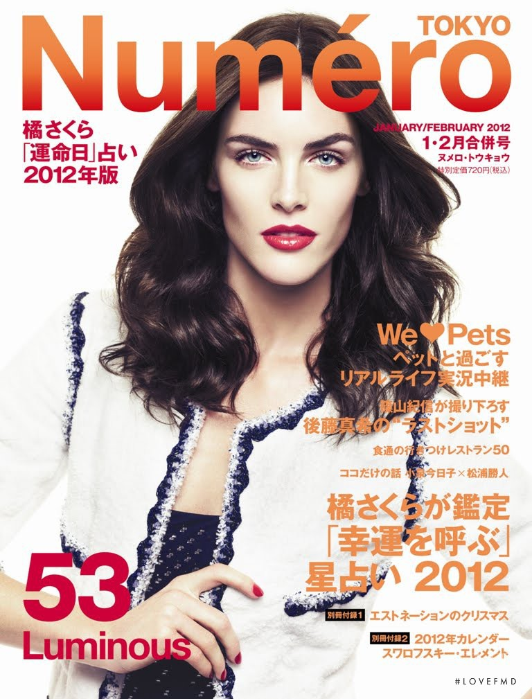 Hilary Rhoda featured on the Numéro Tokyo cover from January 2012