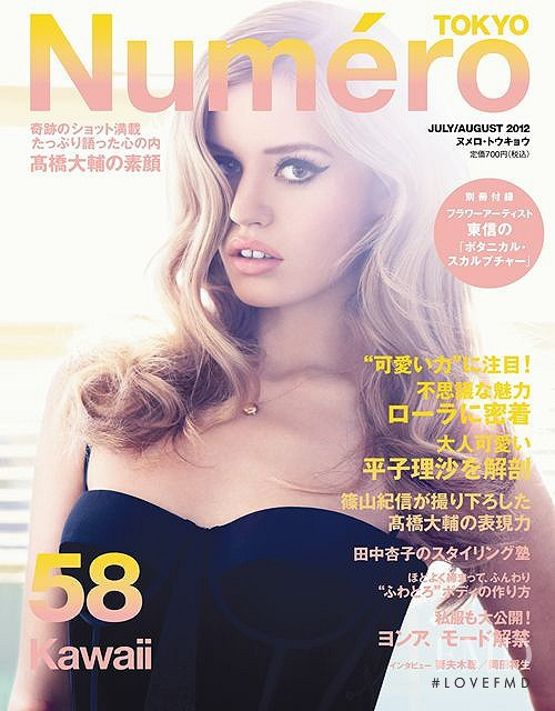 Georgia May Jagger featured on the Numéro Tokyo cover from July 2012