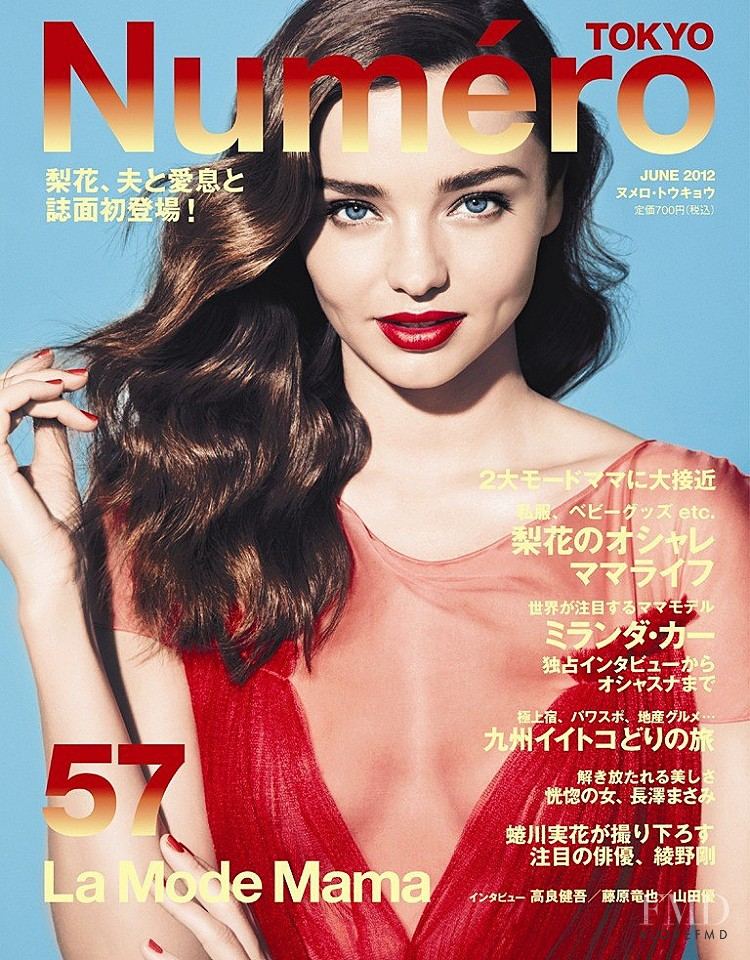 Miranda Kerr featured on the Numéro Tokyo cover from June 2012