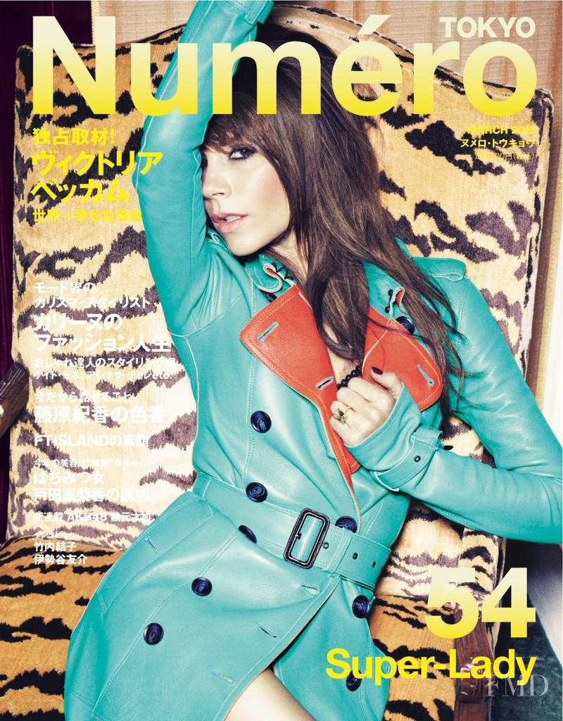 Victoria Beckham featured on the Numéro Tokyo cover from March 2012