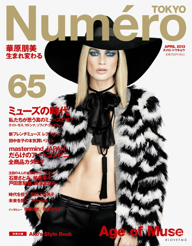 Carolyn Murphy featured on the Numéro Tokyo cover from April 2013