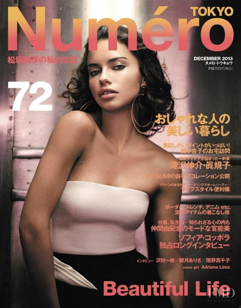 Adriana Lima featured on the Numéro Tokyo cover from December 2013