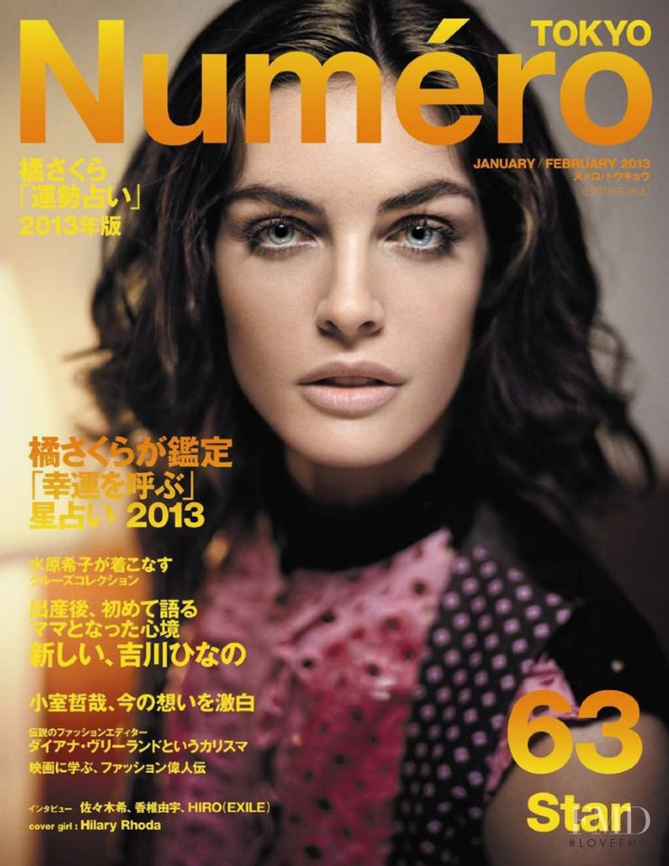 Hilary Rhoda featured on the Numéro Tokyo cover from January 2013