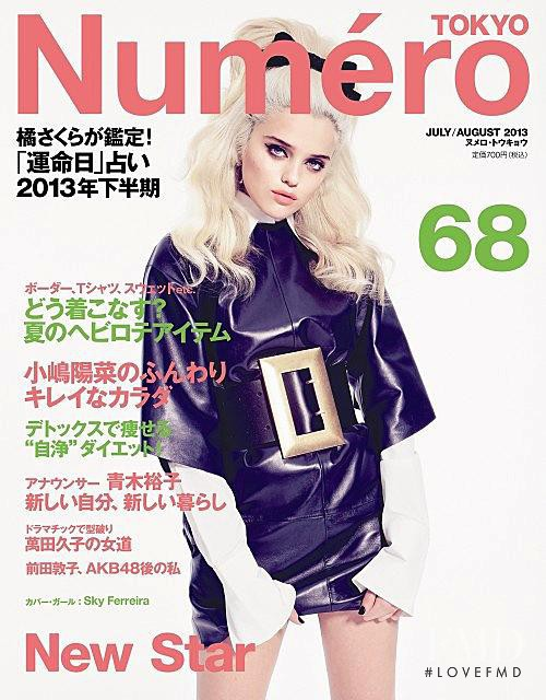 Sky Ferreira featured on the Numéro Tokyo cover from July 2013