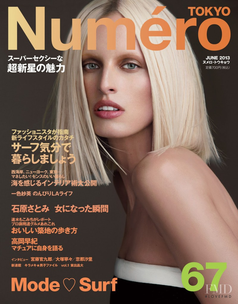 Karolina Kurkova featured on the Numéro Tokyo cover from June 2013