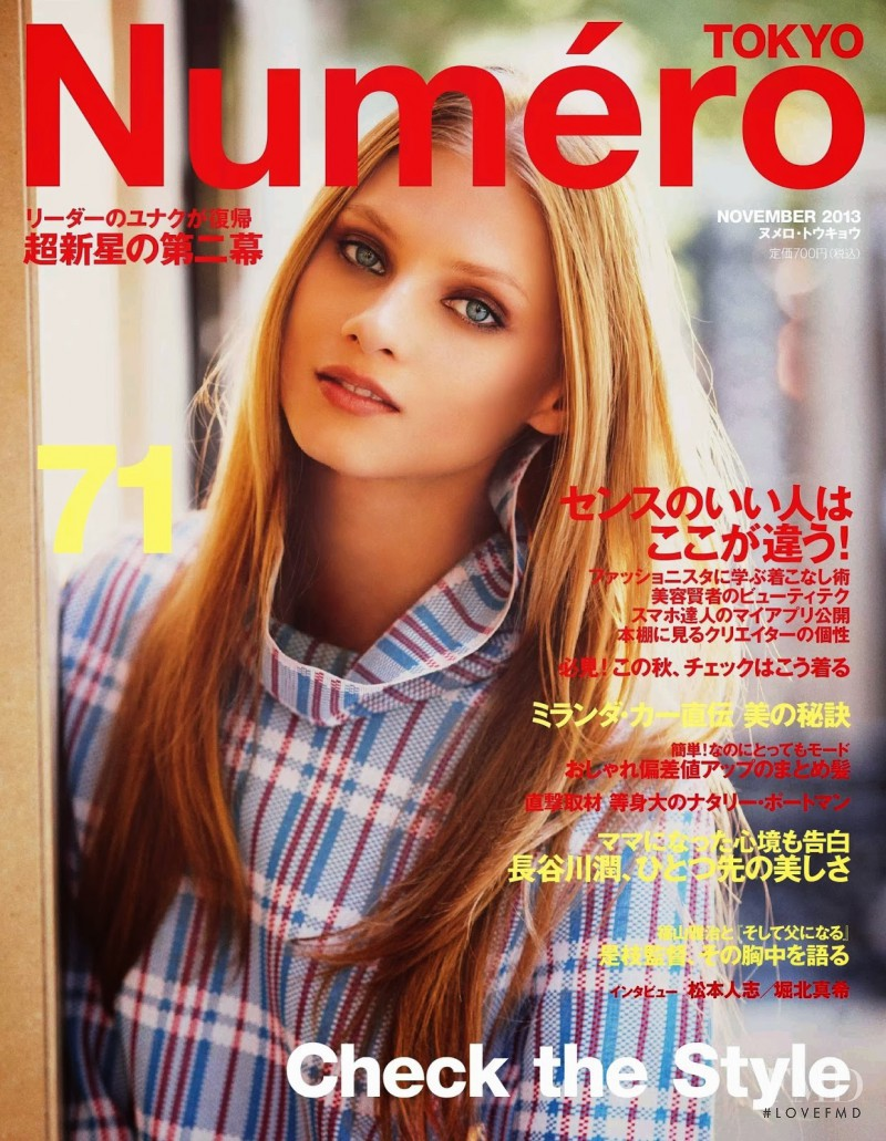 Anna Selezneva featured on the Numéro Tokyo cover from November 2013