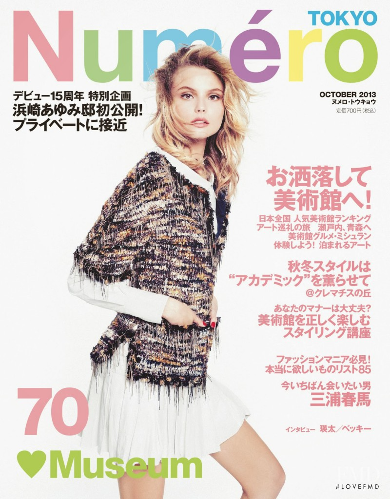 Magdalena Frackowiak featured on the Numéro Tokyo cover from October 2013