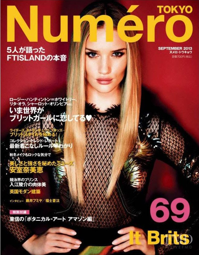 Rosie Huntington-Whiteley featured on the Numéro Tokyo cover from September 2013
