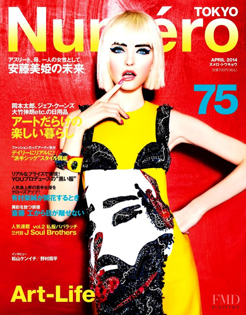 Vlada Roslyakova featured on the Numéro Tokyo cover from April 2014