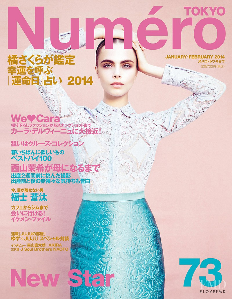 Cara Delevingne featured on the Numéro Tokyo cover from January 2014