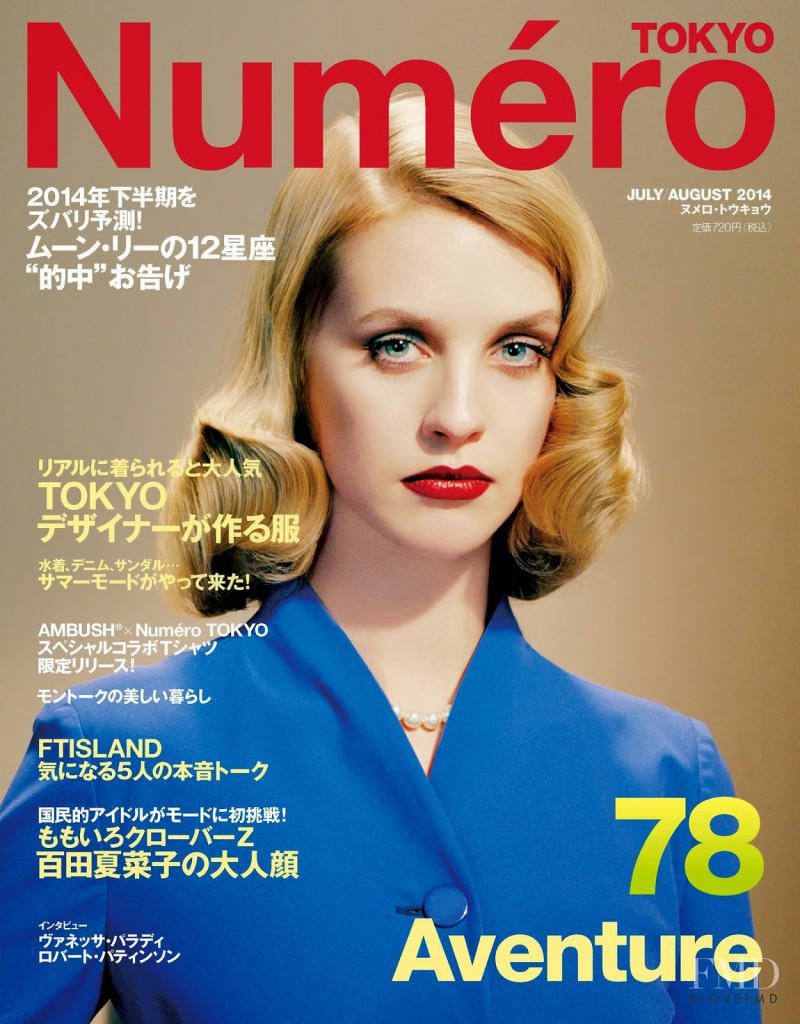 Julia Frauche featured on the Numéro Tokyo cover from July 2014
