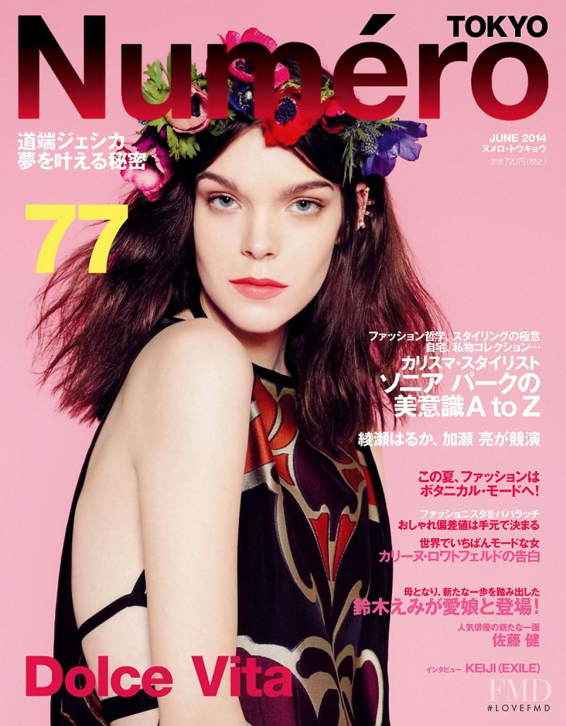 Meghan Collison featured on the Numéro Tokyo cover from June 2014