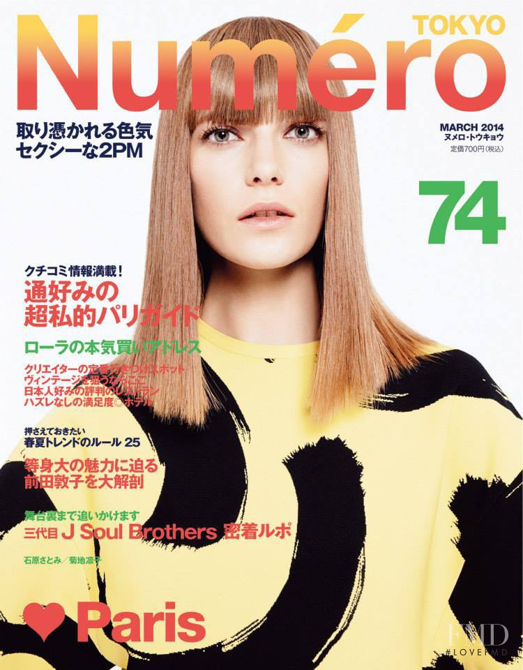 Valerija Kelava featured on the Numéro Tokyo cover from March 2014