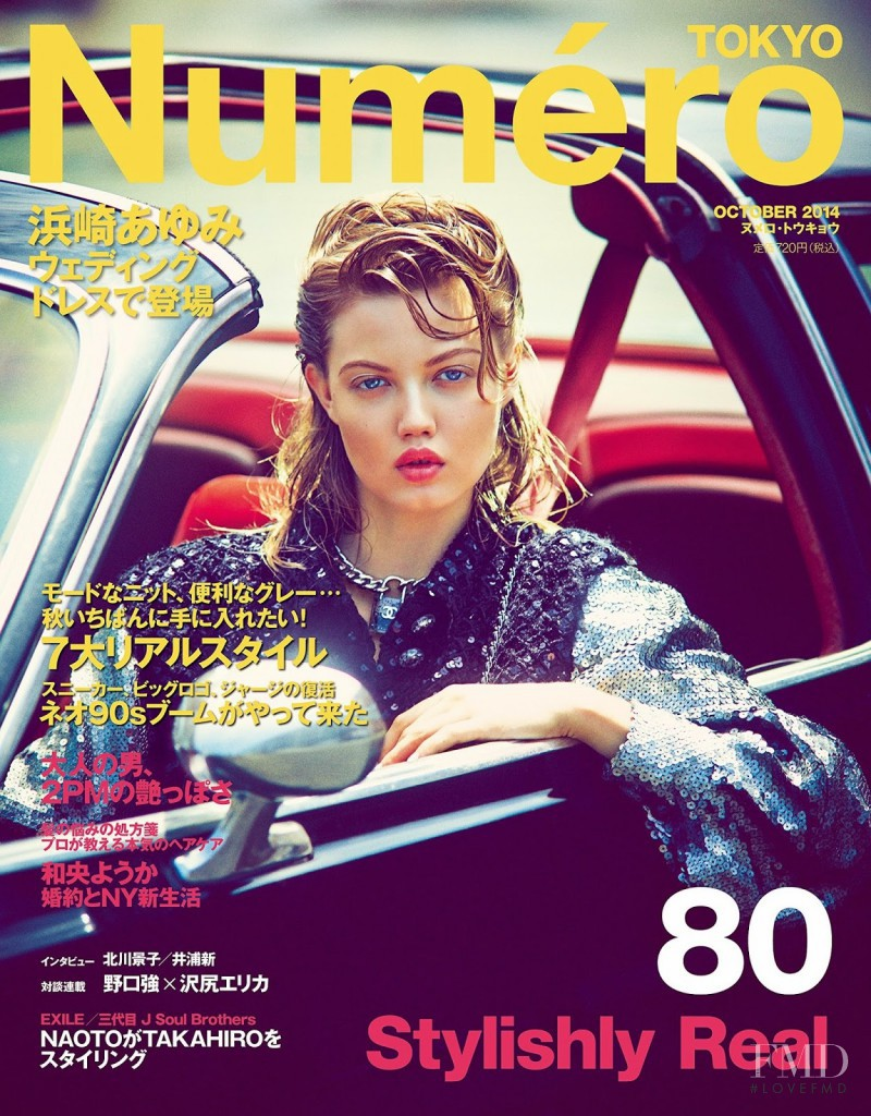 Lindsey Wixson featured on the Numéro Tokyo cover from October 2014