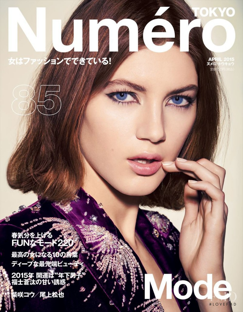 Valery Kaufman featured on the Numéro Tokyo cover from April 2015