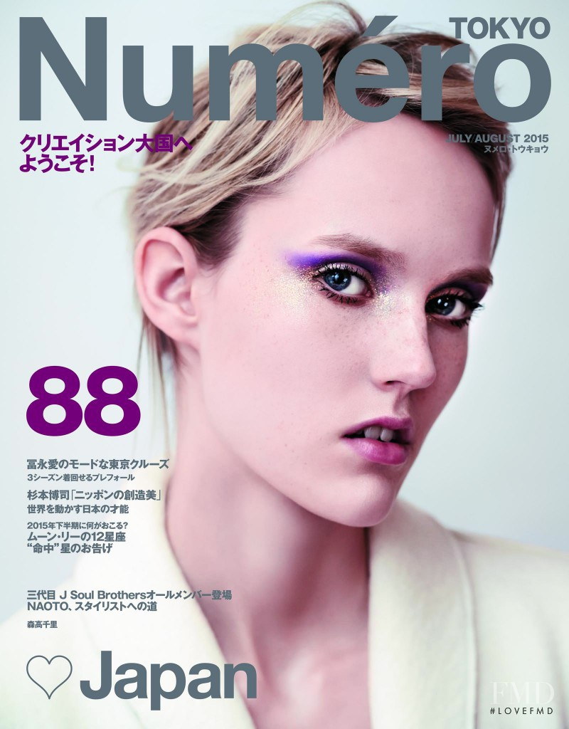 Harleth Kuusik featured on the Numéro Tokyo cover from July 2015