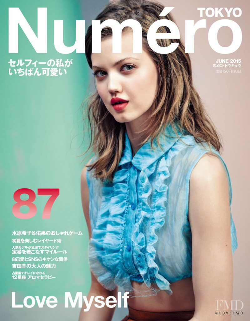 Lindsey Wixson featured on the Numéro Tokyo cover from June 2015