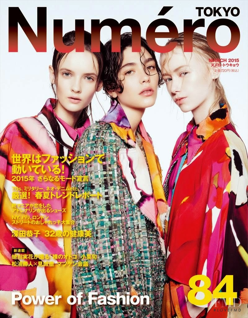 Anna Marija Grostina, Steffy Argelich featured on the Numéro Tokyo cover from March 2015