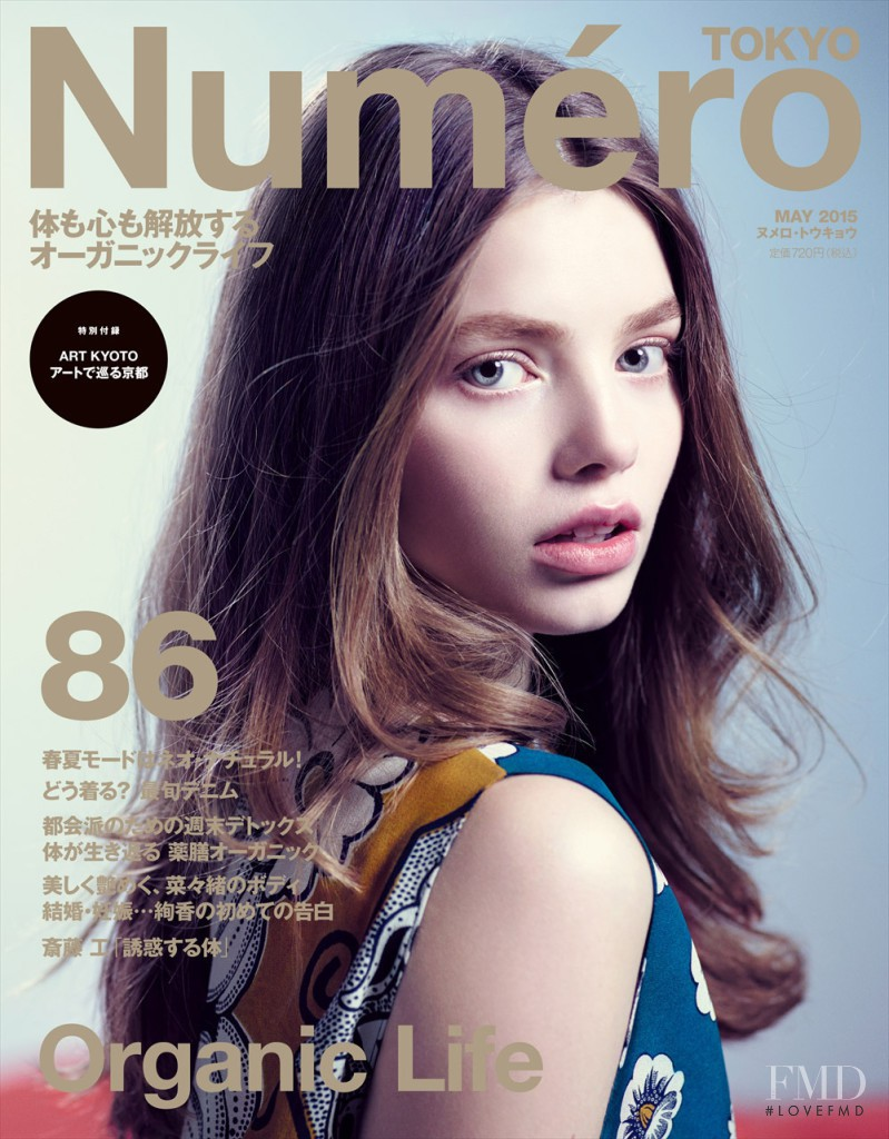 Kristine Frøseth featured on the Numéro Tokyo cover from May 2015