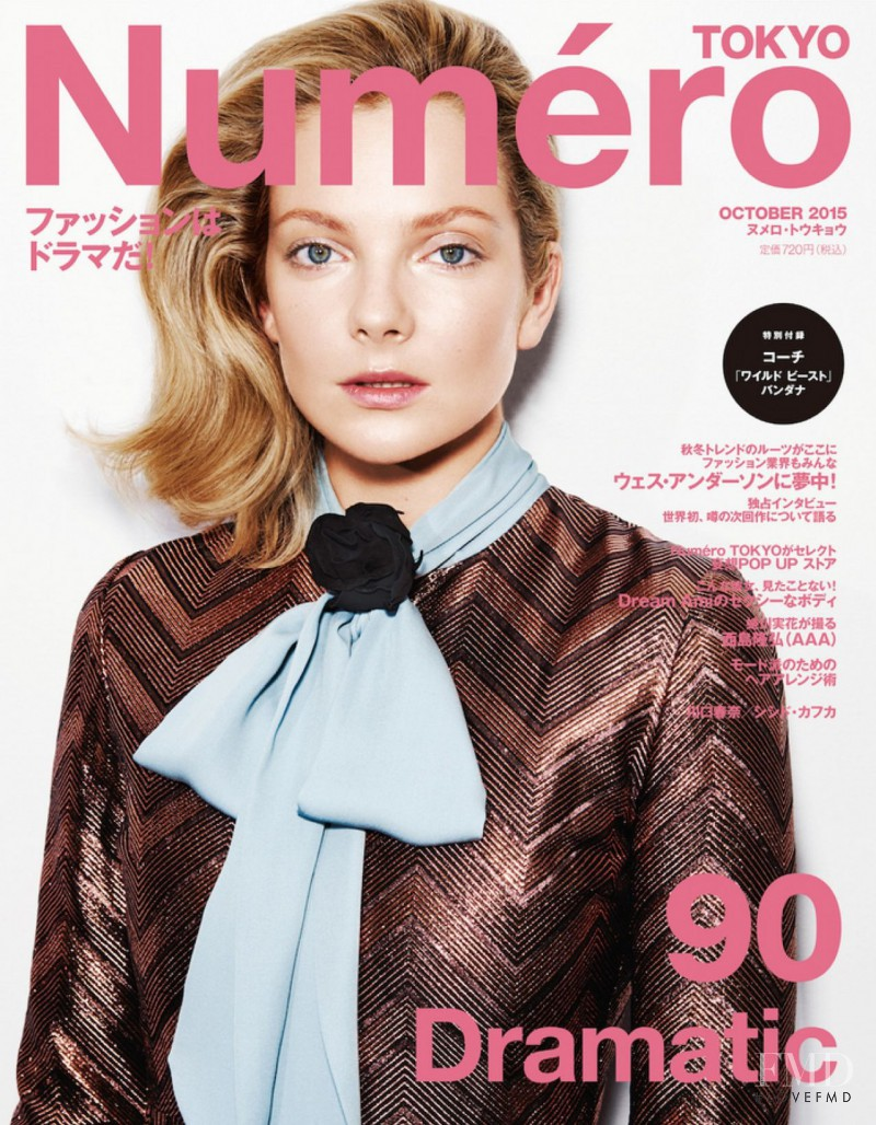Eniko Mihalik featured on the Numéro Tokyo cover from October 2015