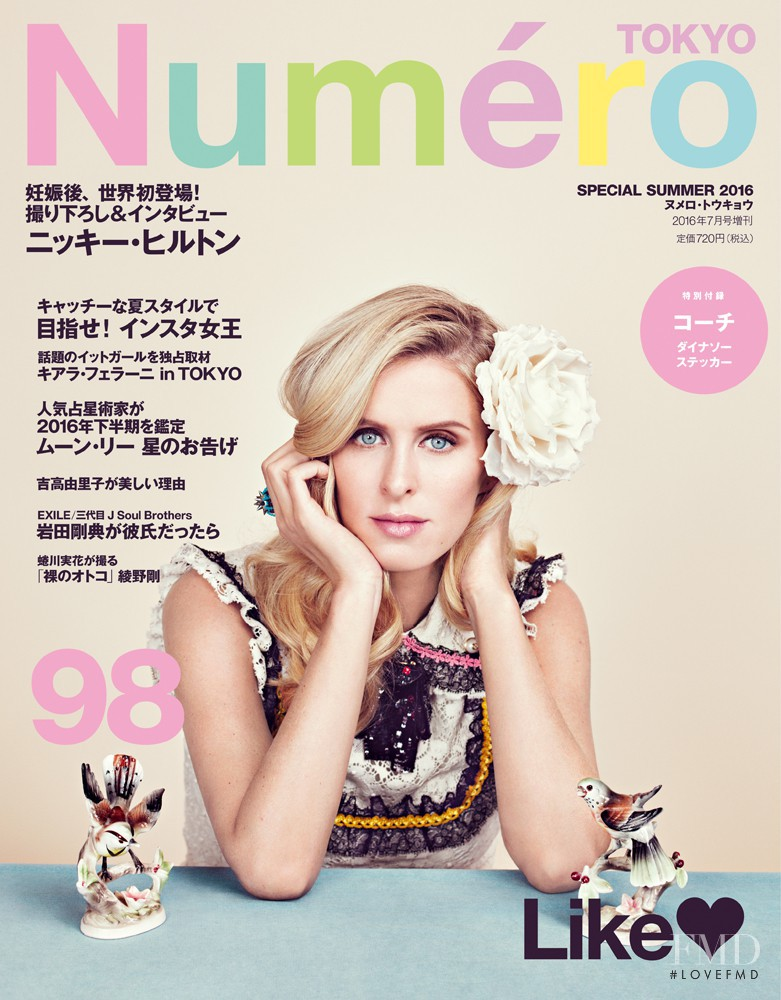 Nicky Hilton featured on the Numéro Tokyo cover from July 2016