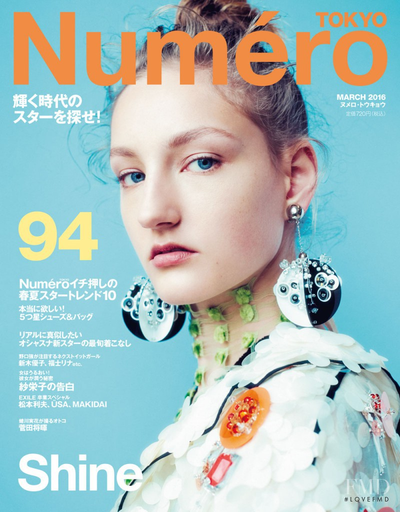 Agnes Nieske featured on the Numéro Tokyo cover from March 2016