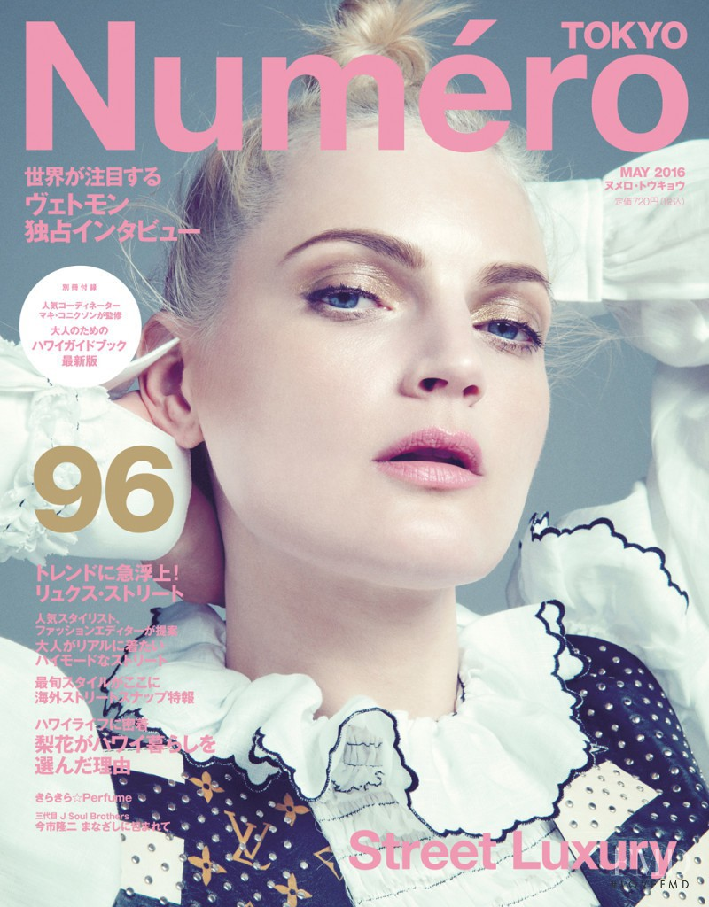 Guinevere van Seenus featured on the Numéro Tokyo cover from May 2016