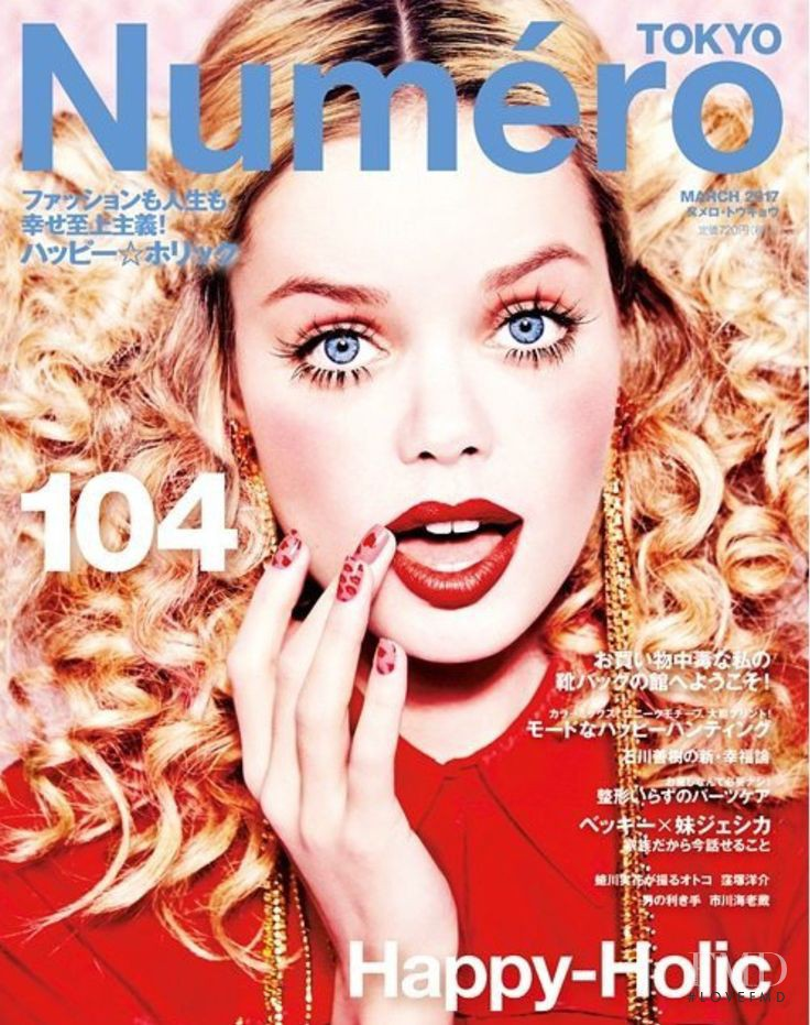 Frida Aasen featured on the Numéro Tokyo cover from March 2017