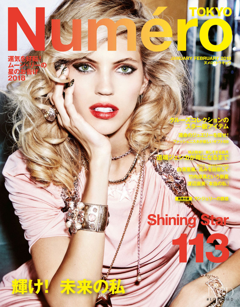 Devon Windsor featured on the Numéro Tokyo cover from January 2018
