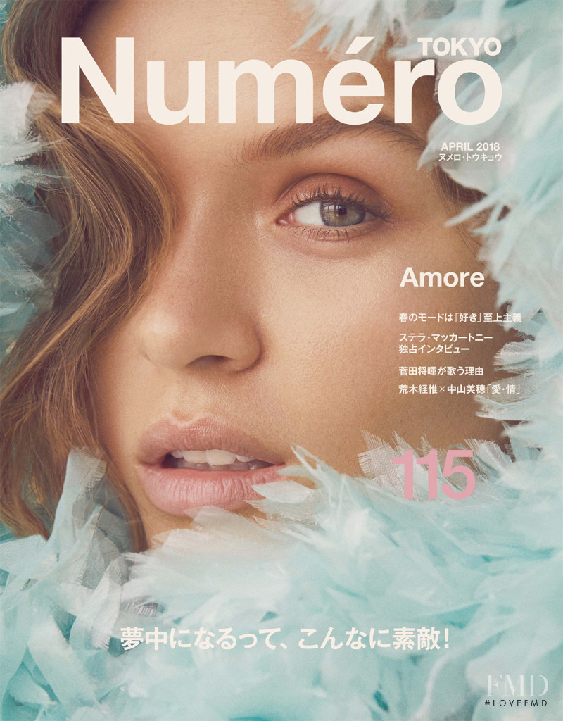 Josephine Skriver featured on the Numéro Tokyo cover from April 2018