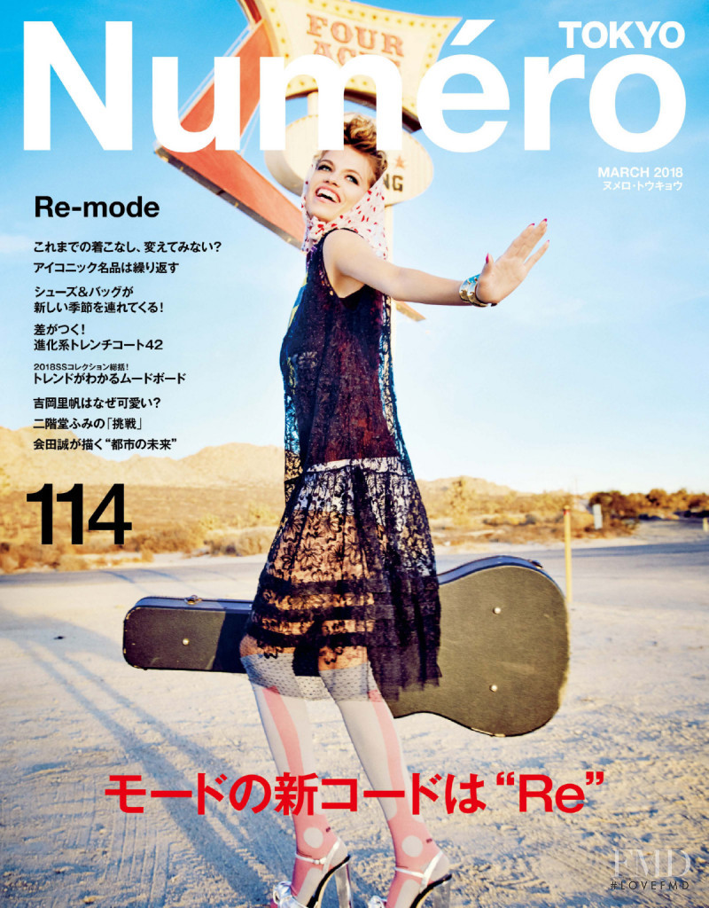 Hailey Clauson featured on the Numéro Tokyo cover from March 2018