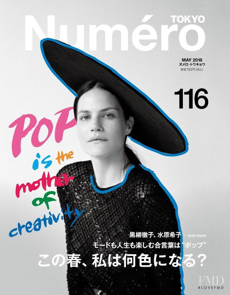 Missy Rayder featured on the Numéro Tokyo cover from May 2018