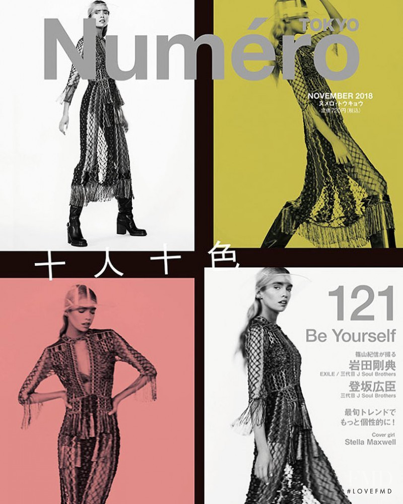 Stella Maxwell featured on the Numéro Tokyo cover from November 2018