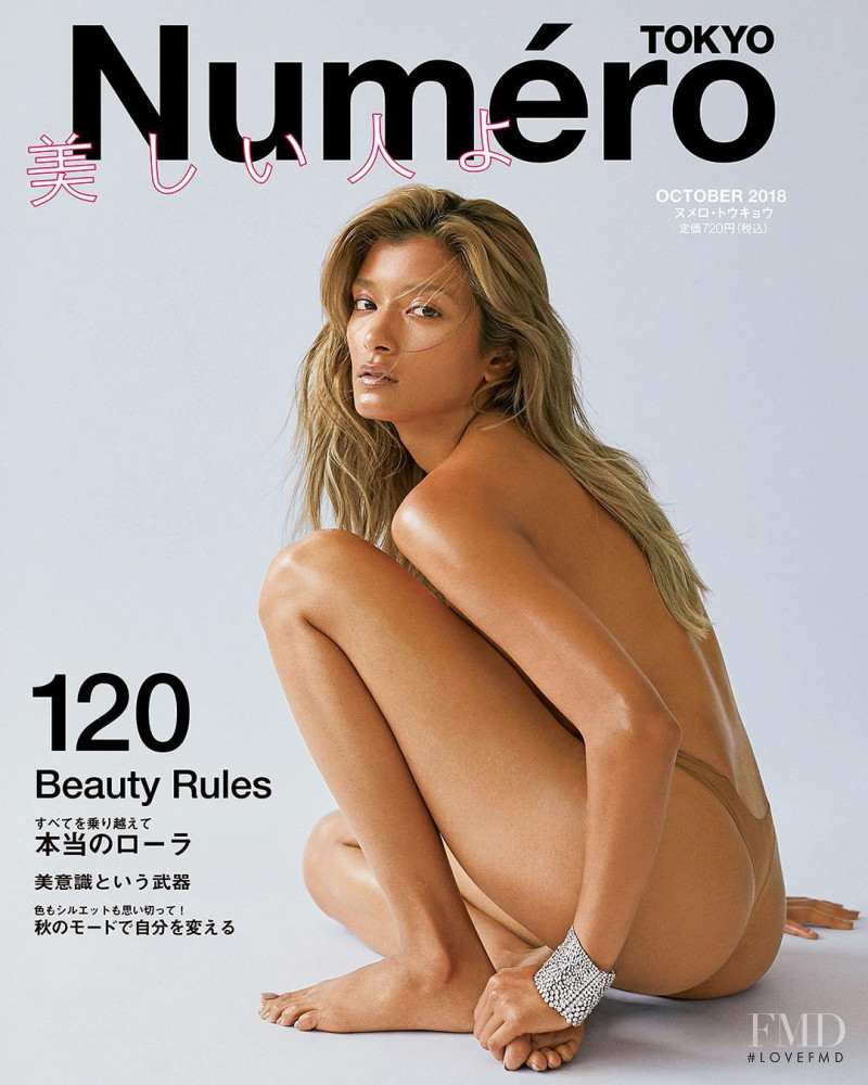 featured on the Numéro Tokyo cover from October 2018