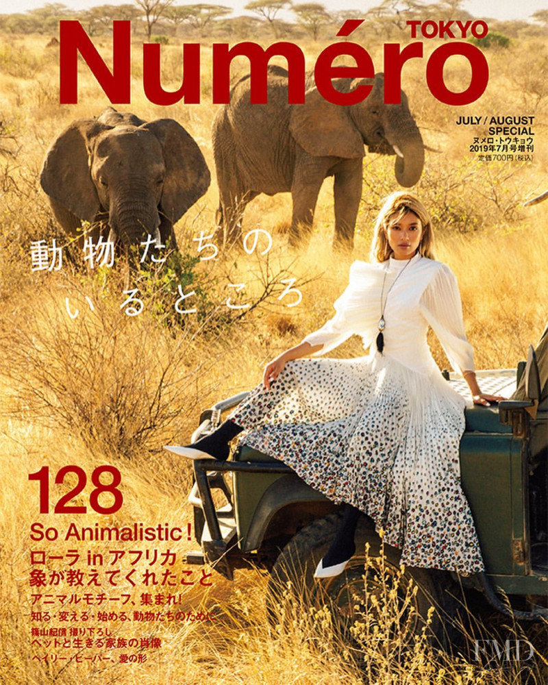 featured on the Numéro Tokyo cover from August 2019