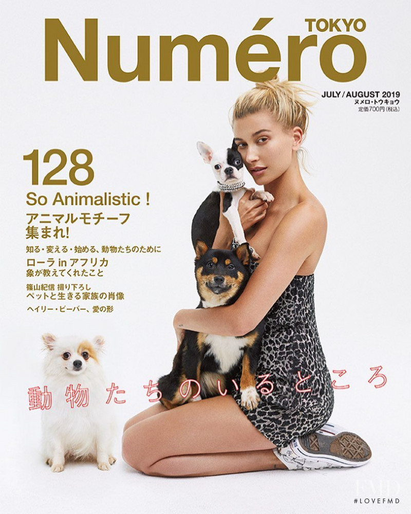 Hailey Baldwin Bieber featured on the Numéro Tokyo cover from July 2019
