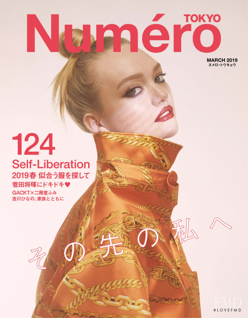 Gemma Ward featured on the Numéro Tokyo cover from March 2019
