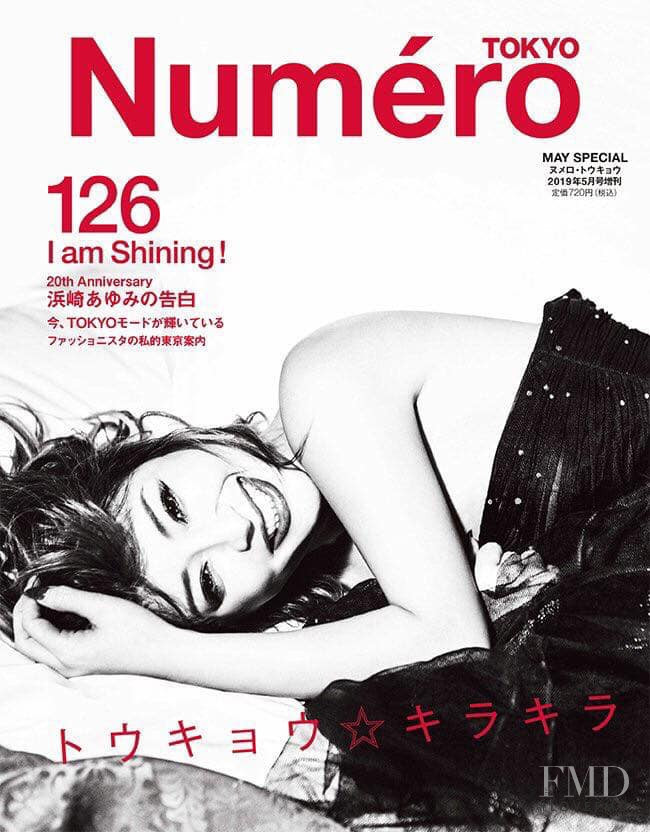featured on the Numéro Tokyo cover from May 2019