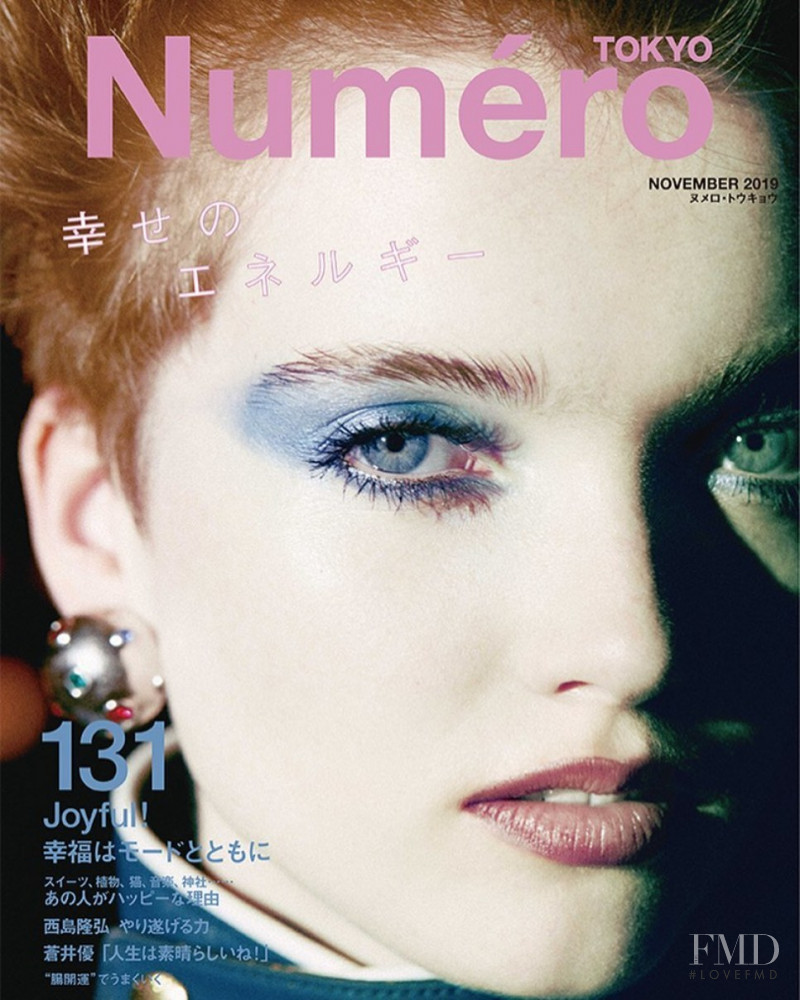 Ruth Bell featured on the Numéro Tokyo cover from November 2019