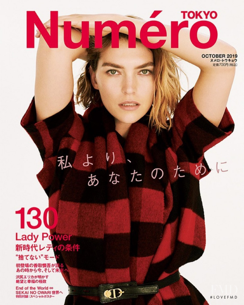 Arizona Muse featured on the Numéro Tokyo cover from October 2019