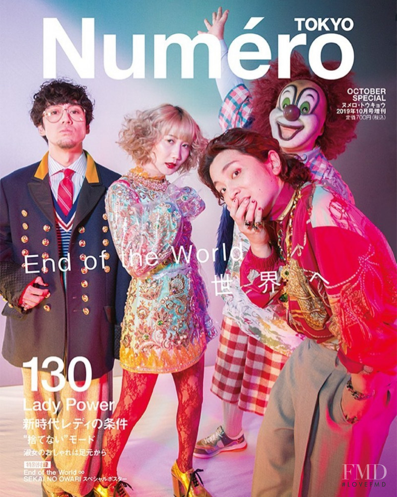 Nakajin, Fukase, Saori, DJ Love featured on the Numéro Tokyo cover from October 2019