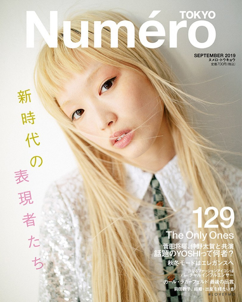 Fernanda Hin Lin Ly featured on the Numéro Tokyo cover from September 2019