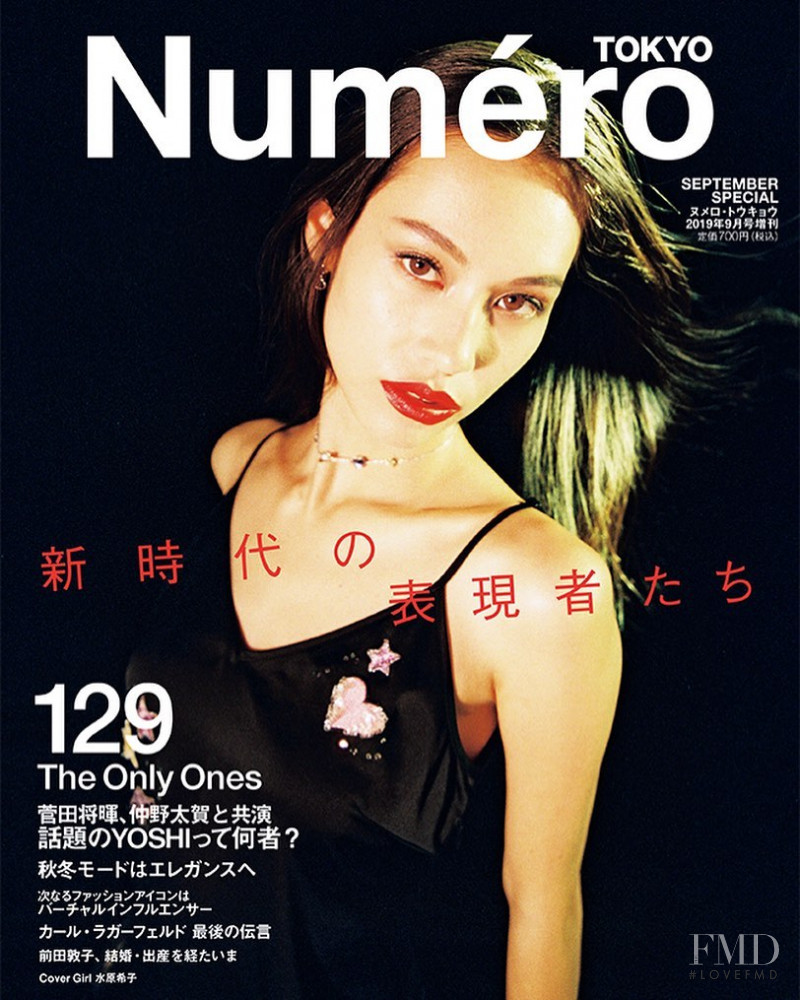 Kiko Mizuhara featured on the Numéro Tokyo cover from September 2019