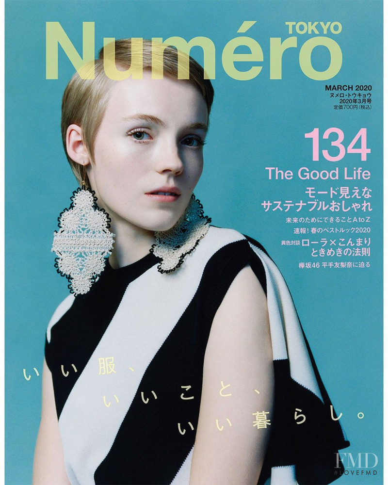 Lucan Gillespie featured on the Numéro Tokyo cover from March 2020