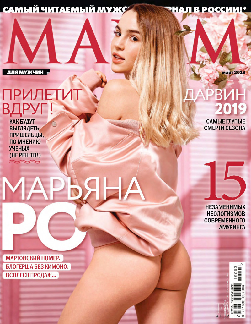 Mariana Ro  featured on the Maxim Russia cover from March 2019